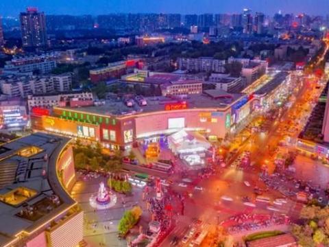 洛阳新建一商场,总投资15亿元,预计2024年开业
