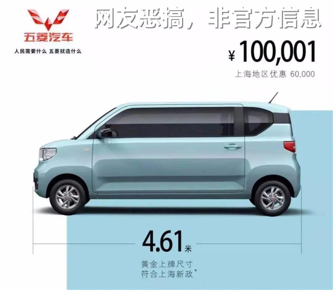 10万元以上、4米6以上的电动汽车才是真环保?丨今日车闻