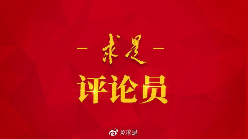 """""""一国两制""""在香港的实践必将焕发出新的生机和活力"""