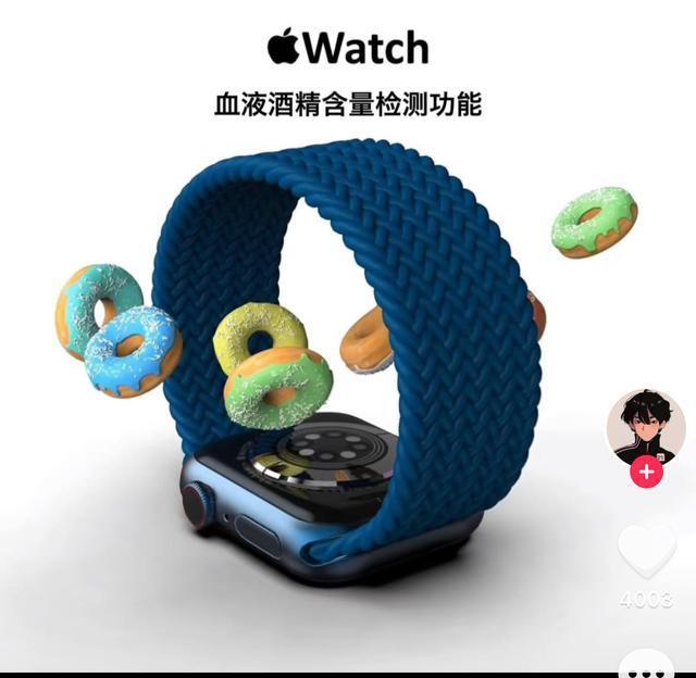 Apple Watch新功能:两个都没用,容易误导人