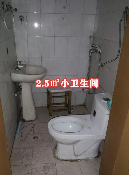 卫生间仅2.5㎡,6种装修方法显大空间,收纳不缺、干湿分离不愁