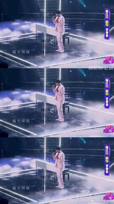 鞠红川模仿的李荣浩《不将就》~ 走心的造型,走心的演唱!