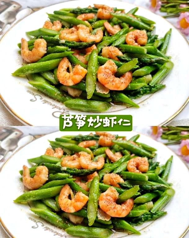 芦笋炒虾仁,脆嫩爽口,营养美味,而且好吃不胖