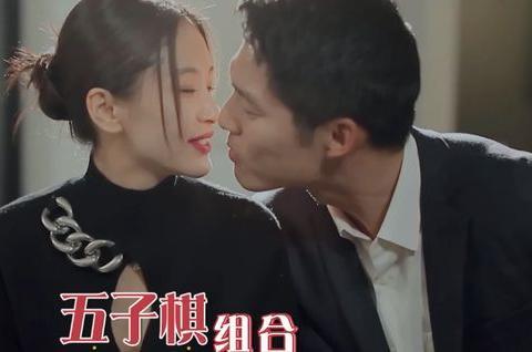 王子文谈及同父异母的弟弟,跟继母叫阿姨,曝光与吴永恩恋爱日常