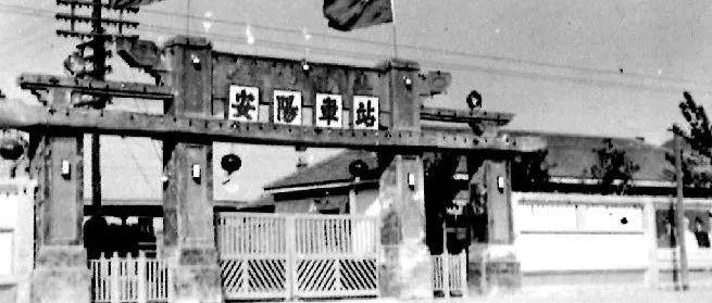 百年声音·安阳记忆|安阳铁路工人大罢工
