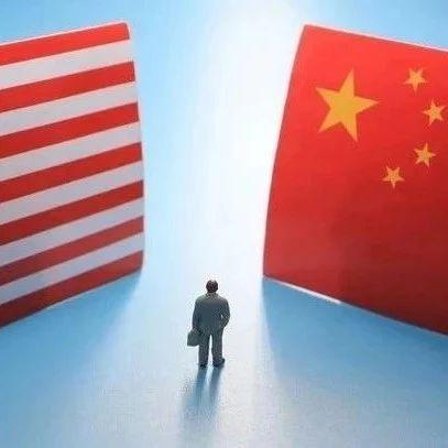 专家喊话拜登政府:放弃前任对华错误政策