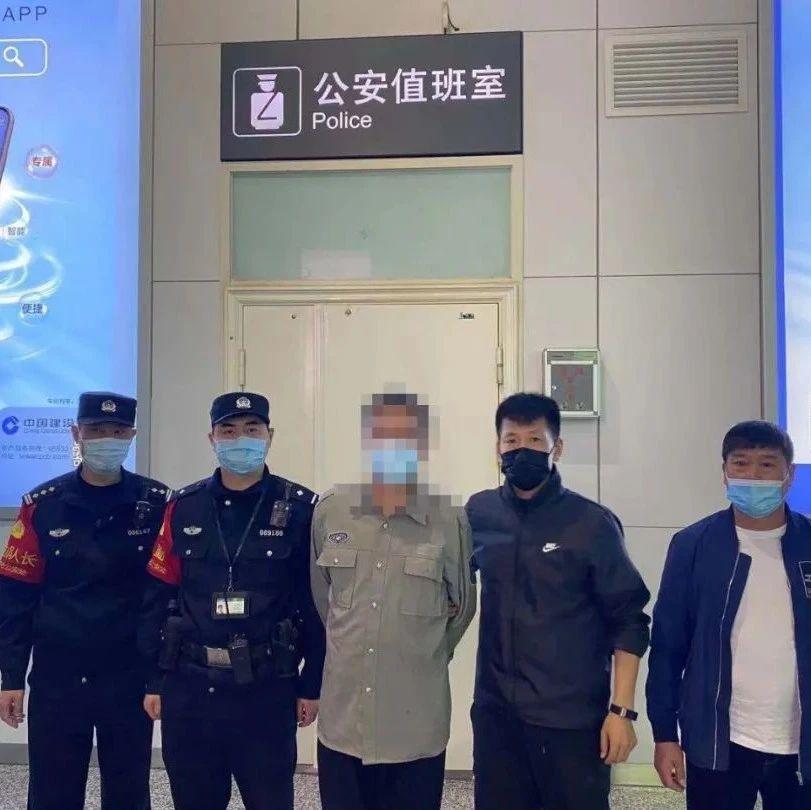 双鸭山风土人情——友谊县交警大队成功抓获一名网上逃犯