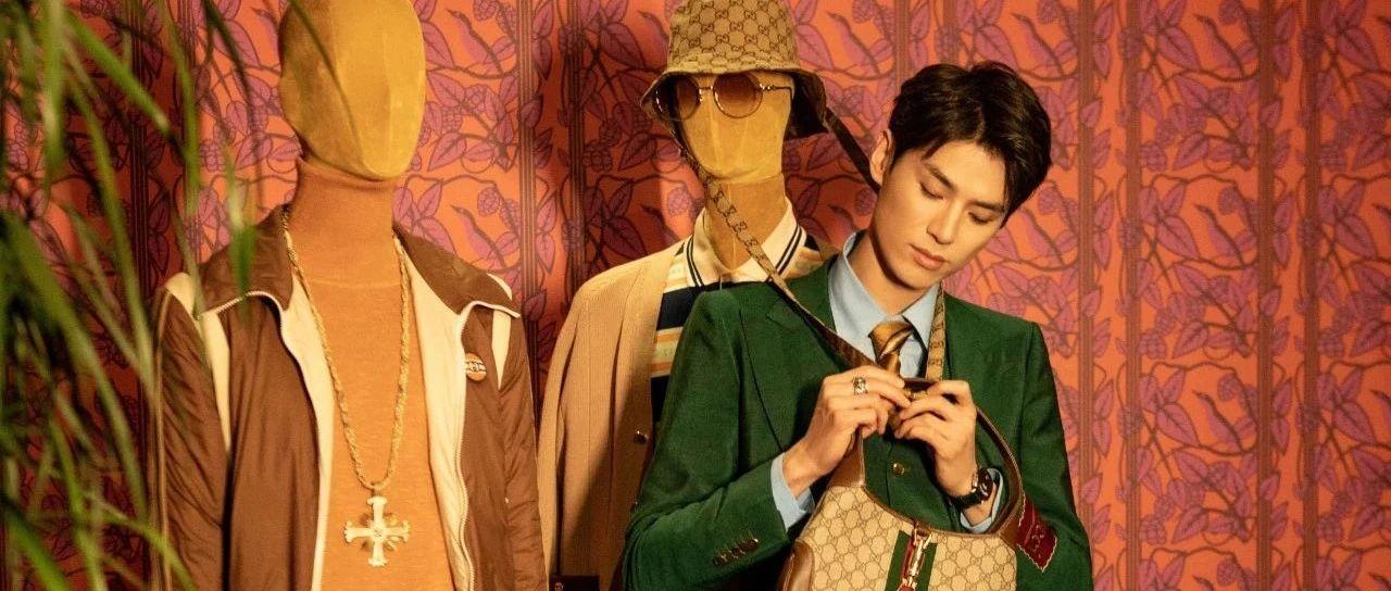 中美日三国美男穿 Gucci,到底谁更胜一筹?