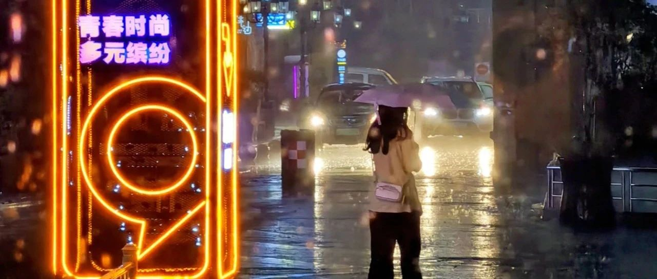 泉州刚刚这场暴雨降临时,你在哪?
