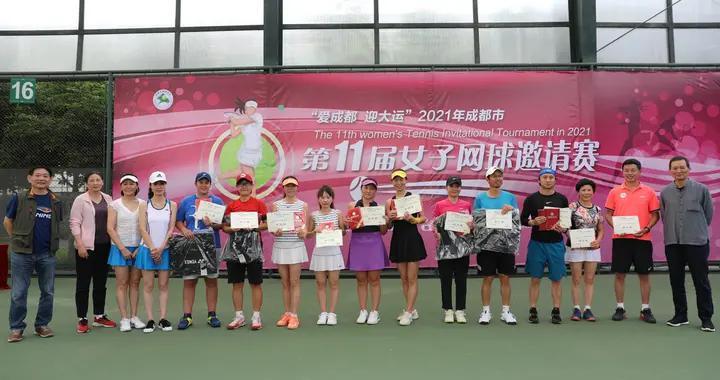"""近6成参赛选手为""""妈妈""""身份,成都市女子网球邀请赛母亲节开赛"""