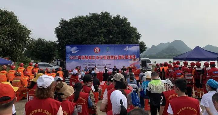 鱼峰区举办防汛抢险及应急救援演练