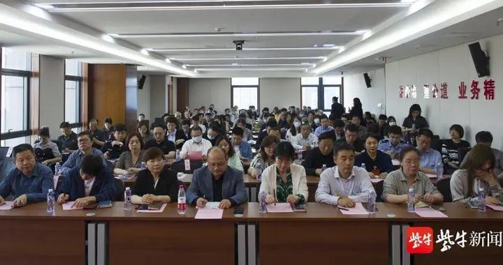 """南京鼓楼法院举行""""向人民群众汇报工作"""",群众与院领导现场互动交流"""