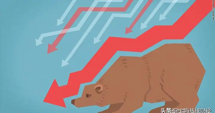 A股节后表现跑输全球股市!专家:股市涨不上去的原因到底在哪?