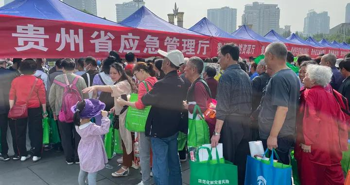 火灾逃生模拟、救援装备展示……贵州开展2021年全国防灾减灾日集中宣传活动