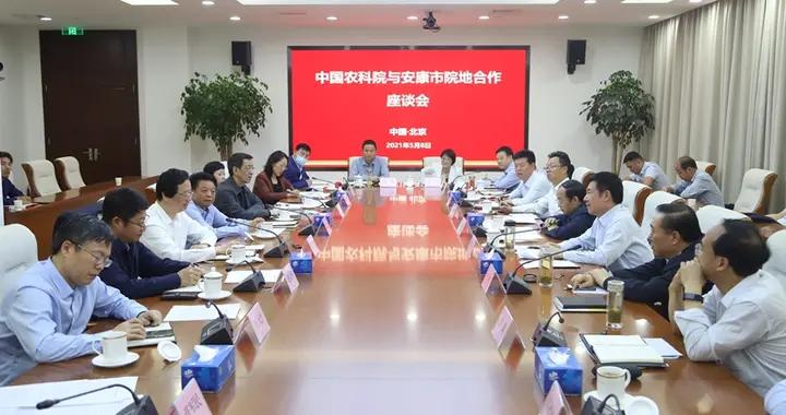 陕西省人大常委会副主任、安康市委书记郭青率队赴中国农科院、北京百年农工子弟职业学校对接洽谈工作