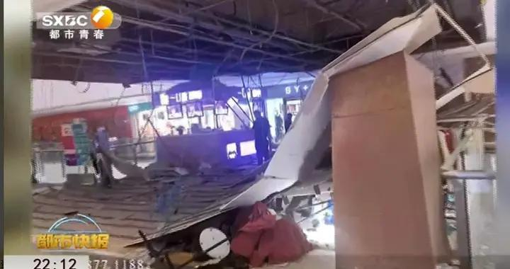 西安一商场上百平方吊顶突然塌落!正在营业的摊点被砸中......这个教训要记住