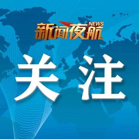 疫情是否会波及中国?李兰娟院士这样说