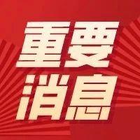 最新宁夏新冠疫苗接种单位一览表!(附电话和地址)