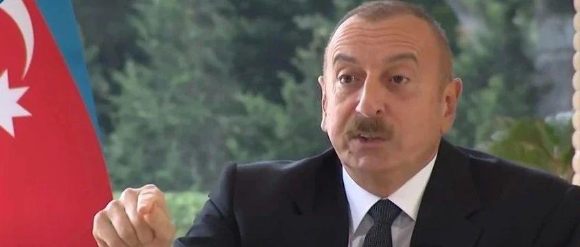 阿塞拜疆总统把BBC记者怼到哑口无言