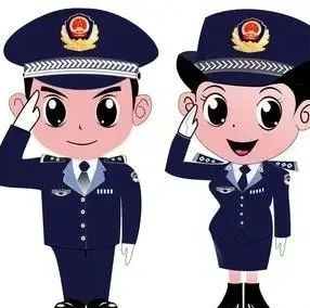 大庆考生:黑龙江省公安厅发布提示