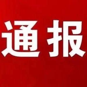 赤峰市中级人民法院原副院长谭育才接受纪律审查和监察调查