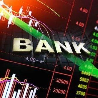 五家次新银行股维稳股价,遭机构清仓减持,业绩增长乏力