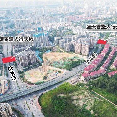 南宁这个片区将建两座人行天桥!分别位于……