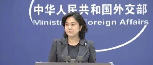 外交部:阿富汗连环袭击没有中国公民伤亡