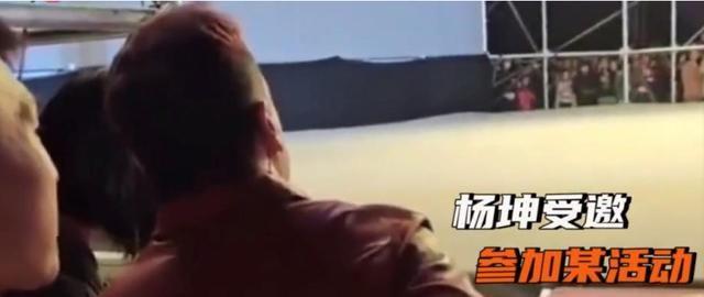 杨坤商演场面失控,观众大喊刘德华,让他颜面扫地