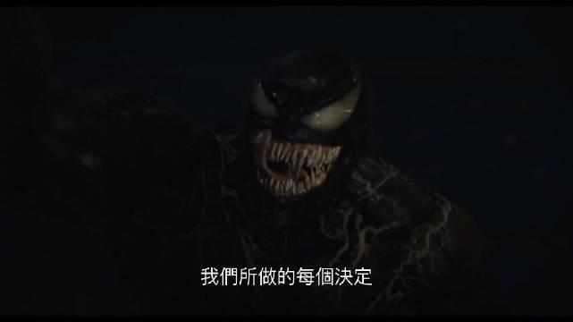 大惊喜!《毒液2》发布预告!!