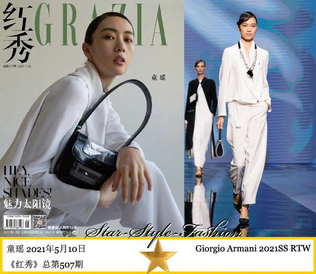 童瑶身着giorgio armani2021春夏系列白色女士西服套装登《红秀》