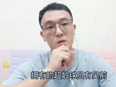 为辽宁夺冠更改规则?周琦+韩郭赵张本土最强阵容来袭,广东没戏
