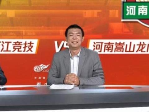 国安名宿当足球评论员说脏话 河南队正式向腾讯投诉