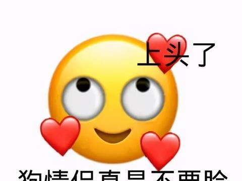 """为帮会""""大义灭亲"""",一梦江湖小姐姐被赞""""正道的光"""""""