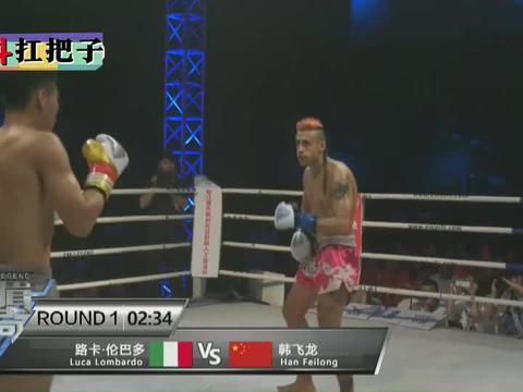 太极舍身踢再现擂台,韩飞龙一击KO泰拳冠军,中国功夫不能打?