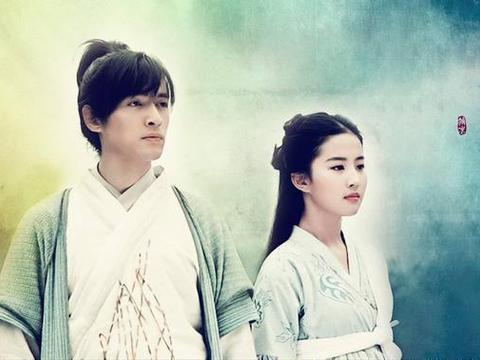 《仙剑五前传》开拍,仙三导演坐镇范丞丞疑参演,老仙剑演员回归