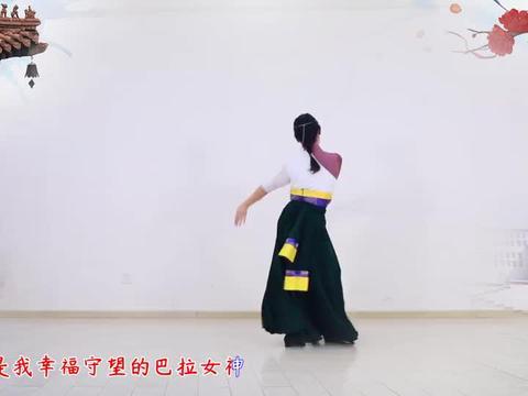 糖豆广场舞课堂《次真拉姆》优美的藏族舞
