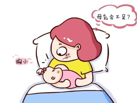 真正影响母乳分泌的原因是这几点,别再说是因为胸小了
