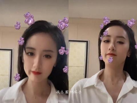 袁冰妍也太不上镜了!看到她的自拍,粉丝:一个字,美!