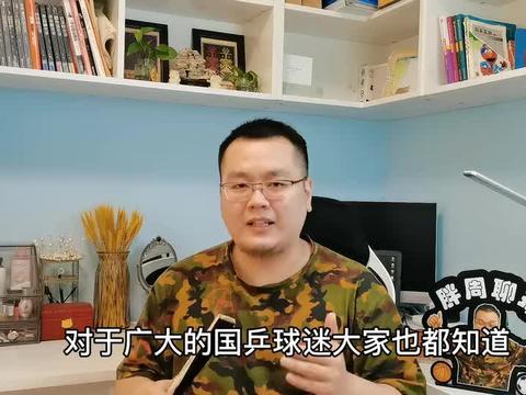 刘国梁宣布重大决定!国乒遭遇晴天霹雳,奥运争金受重创