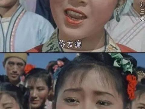 张萌、苏芒轮流道歉上热搜,压榨员工心里没数,是真蠢还是真坏?