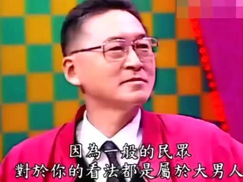 李敖VS吴宗宪,巅峰段子手对决,你觉得谁更厉害