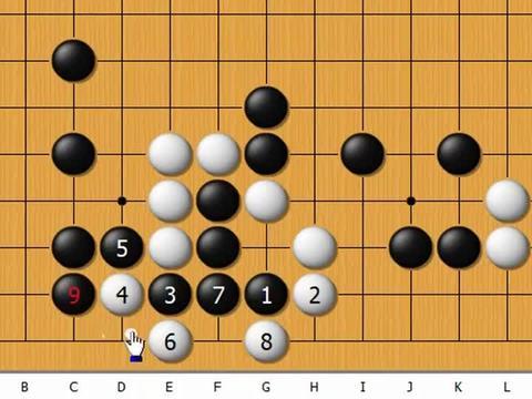 对杀技巧(270)黑先,如何与白棋对杀?