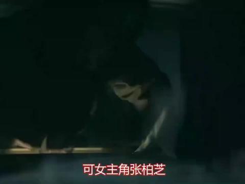 向华强都劝不和,张柏芝:我私下有道歉!