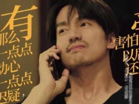 言承旭现身天津宣传电影,路人生图流出,这才是44岁男人真实模样