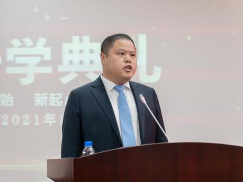 北京开放大学亦庄分校举行2021级开学典礼