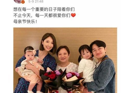 王祖蓝基因太强大,李亚男生完二胎很快就恢复了,俩宝贝太像了