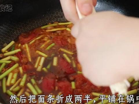 面条自从学会这做法,我家再也不吃水煮面了,独特做法,真解馋!