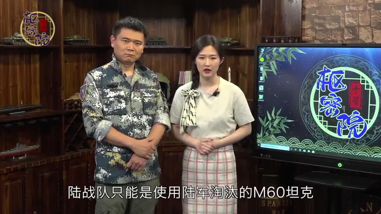 【密院小片】美军内斗(中):美海军逼出上将造反案