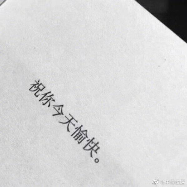 林清玄:幸福是喝汽水喝到打嗝,一边打一边微笑,人生多么美好……